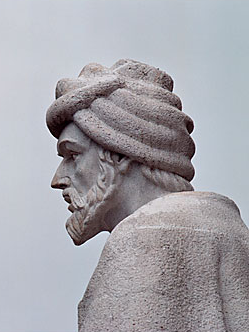 averroes2.png